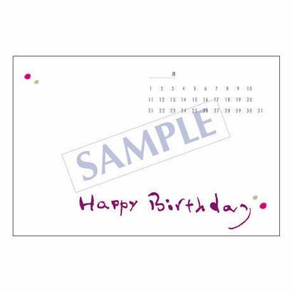 メッセージカード バースデー 05-0109 1セット(10枚)