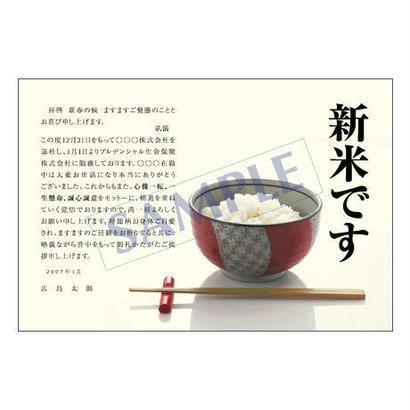 メッセージカード/転職・退職/09-0412/1セット(50枚)