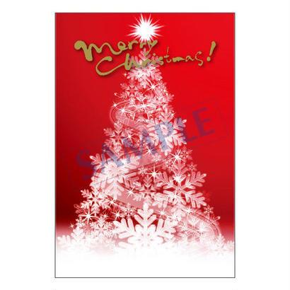 メッセージカード  クリスマス 17-0810  1セット(10枚)
