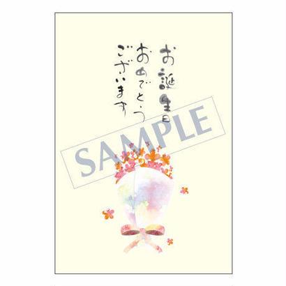メッセージカード バースデー 14-0656 1セット(10枚)
