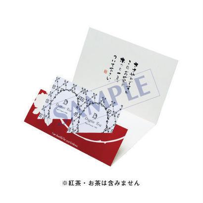 ティーバッグカード  TB-02  1セット(10枚)
