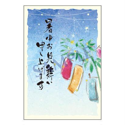メッセージカード/季節の便り/16-0765/1セット(10枚)