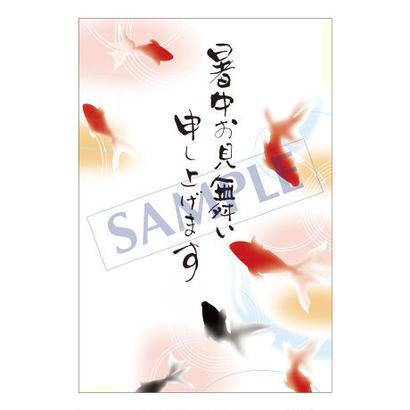 メッセージカード/季節の便り/17-0794/1セット(10枚)