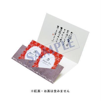 ティーバッグカード/TB-10/1セット(10枚)