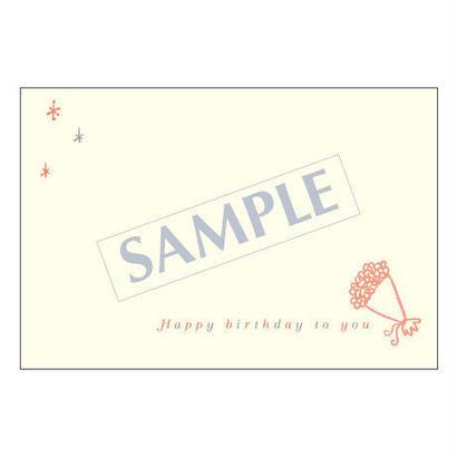 メッセージカード バースデー 05-0104 1セット(10枚)