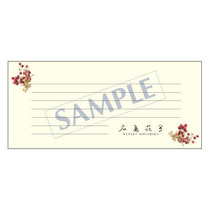 一筆箋    レギュラー    PS-0091    1ケース(50枚)