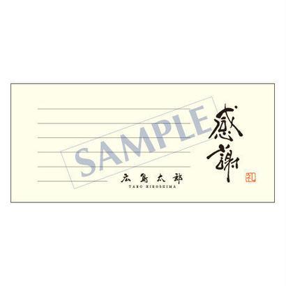 一筆箋/レギュラー/PS-0100/1ケース(50枚)