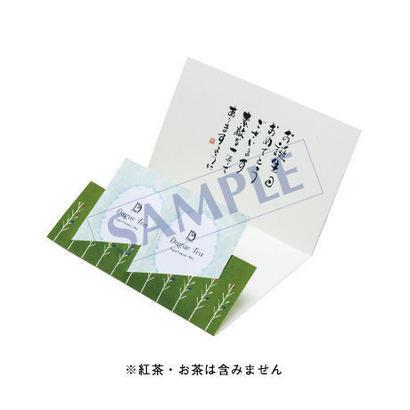 ティーバッグカード/TB-06/1セット(10枚)