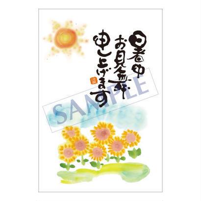 メッセージカード/季節の便り/17-0796/1セット(10枚)