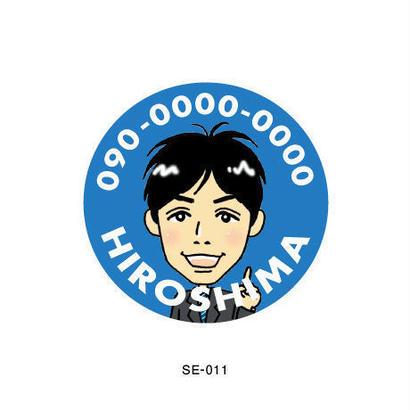似顔絵シール/200枚