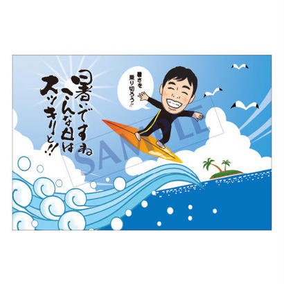 メッセージカード/季節の便り/17-0799(似顔絵ver)/1セット