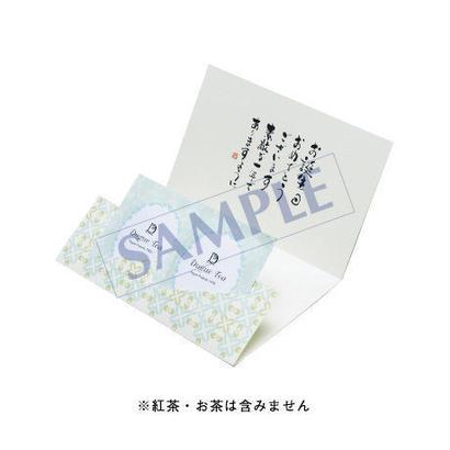 ティーバッグカード  TB-07  1セット(10枚)