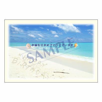 メッセージカード/バースデー/11-0526/1セット(10枚)