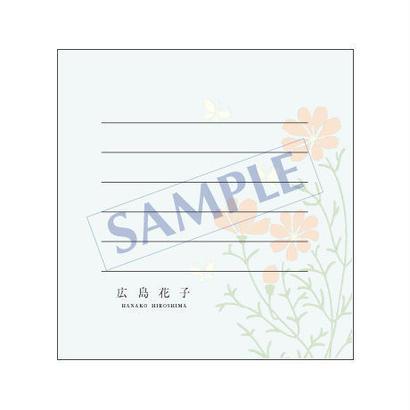 ちょっぴつ箋/レギュラー/CH-0018/1個(3ケース)
