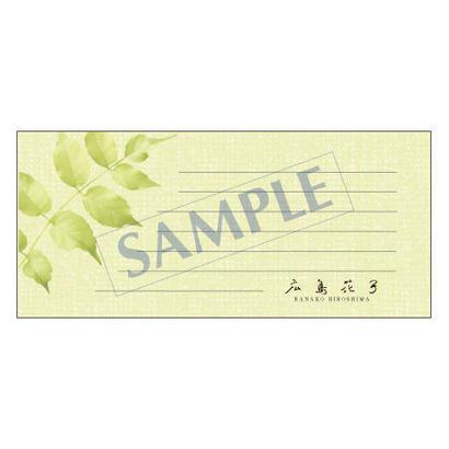 一筆箋/レギュラー/PS-0087/1ケース(50枚)