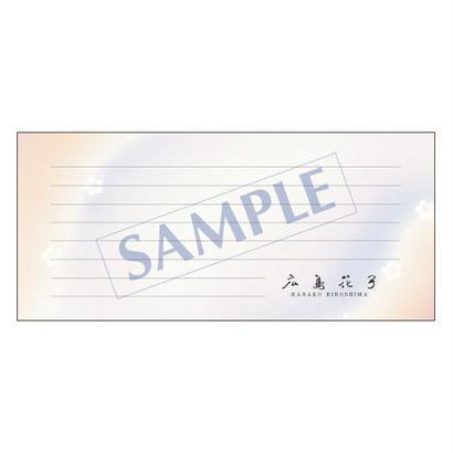 一筆箋/レギュラー/PS-0020/1ケース(50枚)