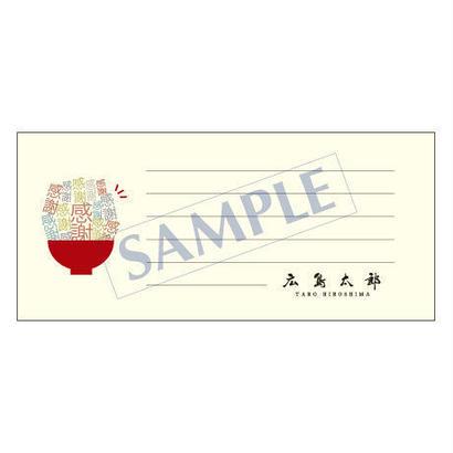 一筆箋    メッセージ    PS-0093    1ケース(50枚)