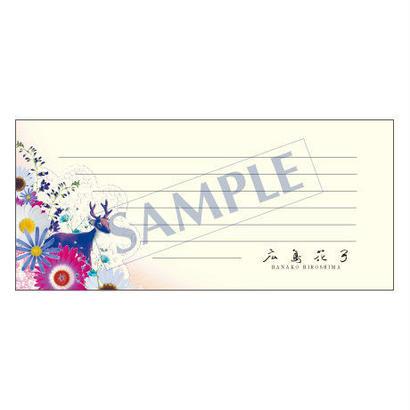 一筆箋/レギュラー/PS-0088/1ケース(50枚)