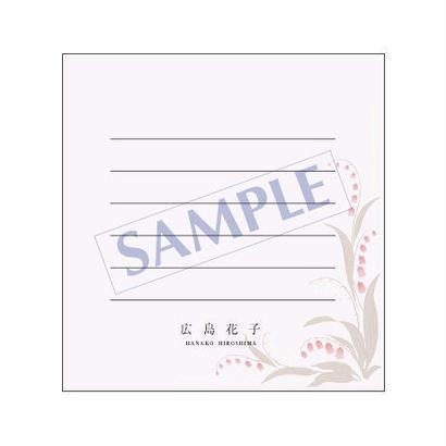 ちょっぴつ箋/レギュラー/CH-0016/1個(3ケース)