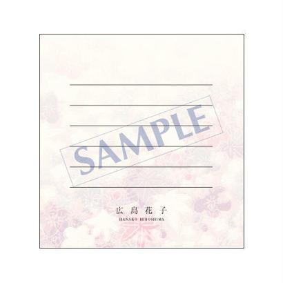 ちょっぴつ箋/レギュラー/CH-0020/1個(3ケース)