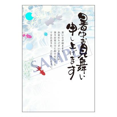メッセージカード  季節の便り  18-0819  1セット(10枚)