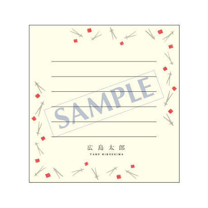 ちょっぴつ箋/レギュラー/CH-0017/1個(3ケース)