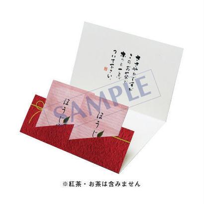 ティーバッグカード/TB-01/1セット(10枚)