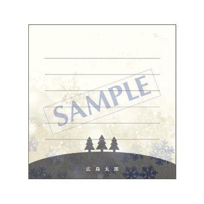 ちょっぴつ箋/四季(冬)/CH-0013/1個(3ケース)