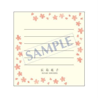 ちょっぴつ箋/レギュラー/CH-0014/1個(3ケース)