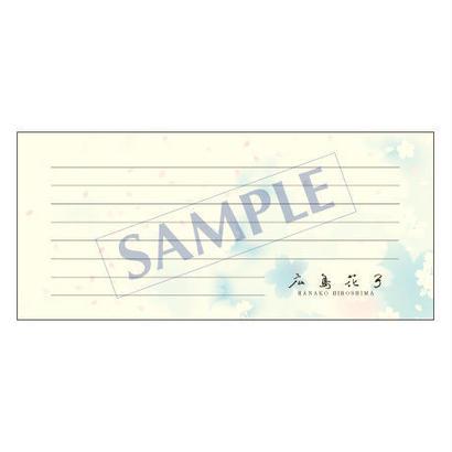 一筆箋/レギュラー/PS-0018/1ケース(50枚)