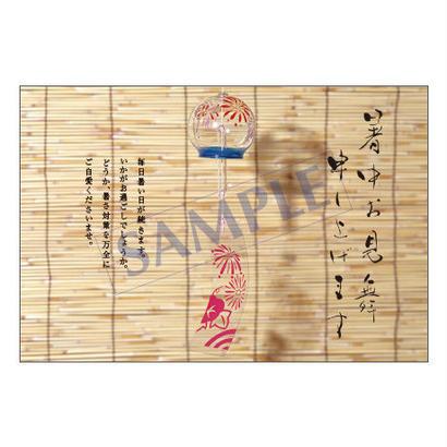 メッセージカード/季節の便り/16-0773/1セット(10枚)