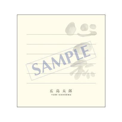 ちょっぴつ箋/レギュラー/CH-0001/1個(3ケース)