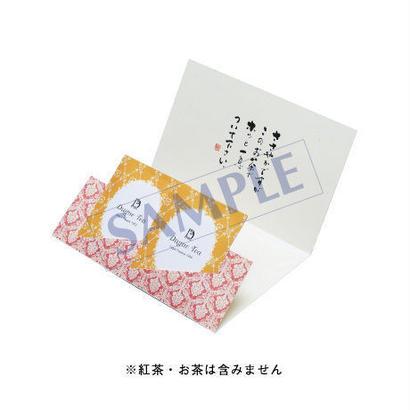 ティーバッグカード/TB-04/1セット(10枚)