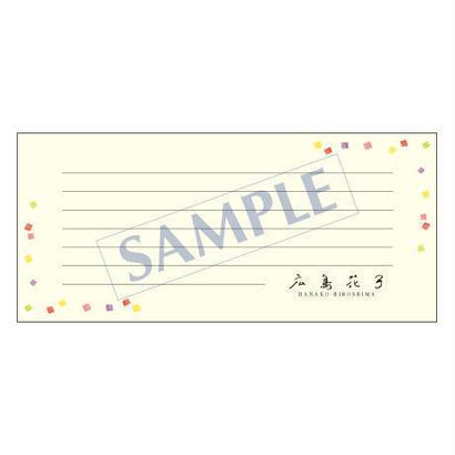 一筆箋/レギュラー/PS-0085/1ケース(50枚)