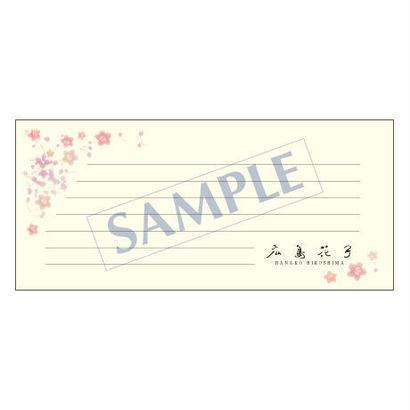 一筆箋/レギュラー/PS-0007/1ケース(50枚)
