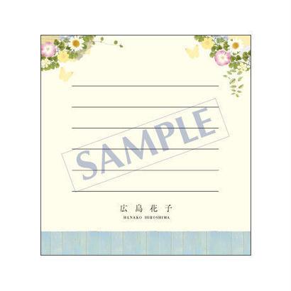ちょっぴつ箋/レギュラー/CH-0022/1個(3ケース)