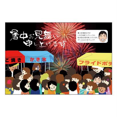 メッセージカード  季節の便り  18-0825(似顔絵ver)/1セット