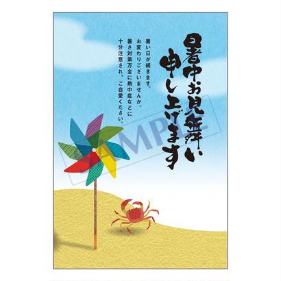 メッセージカード  季節の便り  18-0823  1セット(10枚)