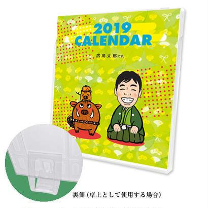 似顔絵カレンダー2019年 1セット(20ケース)※似顔絵をお持ちでない方は似顔絵のご注文もお願い致します