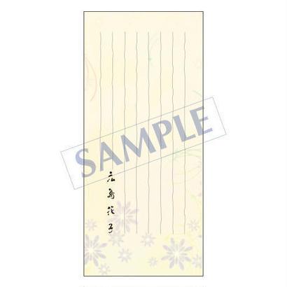 一筆箋/レギュラー/PS-0013/1ケース(50枚)
