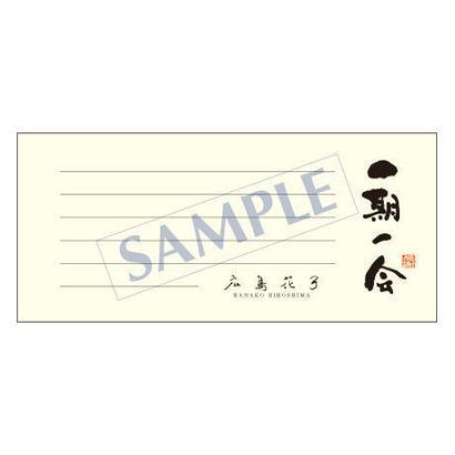 一筆箋/メッセージ/PS-0103/1ケース(50枚)