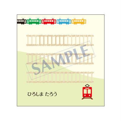 ちょっぴつ箋/KIDS/CH-0025/1個(3ケース)
