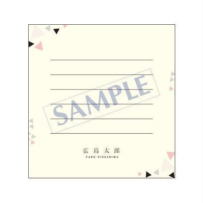 ちょっぴつ箋/レギュラー/CH-0021/1個(3ケース)