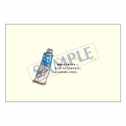 メッセージカード バースデー 05-0099 1セット(10枚)
