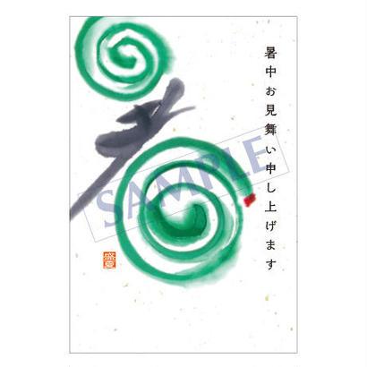 メッセージカード/季節の便り/17-0797/1セット(10枚)