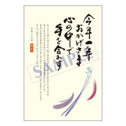 メッセージカード/年末便り/16-0777/1セット(10枚)