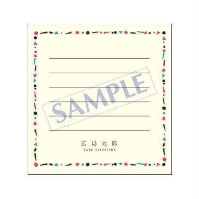 ちょっぴつ箋/レギュラー/CH-0019/1個(3ケース)