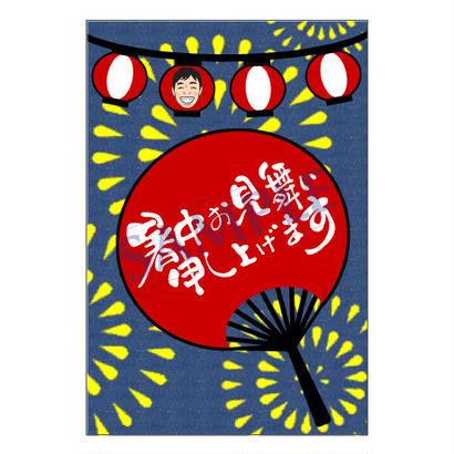 メッセージカード/季節の便り/16-0768(似顔絵ver)/1セット(30枚)