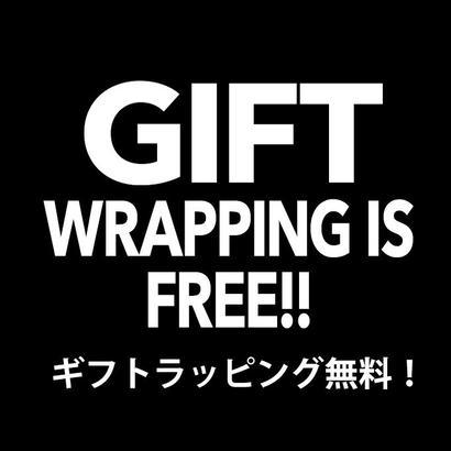 【ギフト・ラッピング無料サービス!】