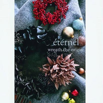 winter wreath  φ28